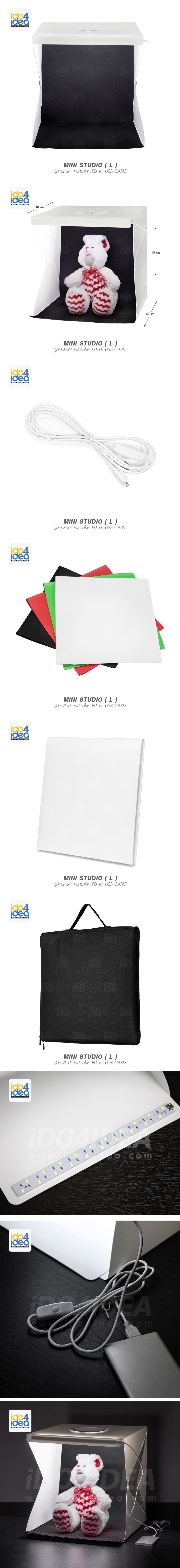 Mini Studio L ขนาด 40*40*40 ซม ไฟ LED และ USB Cable (backdrops 4สี เขียว,ดำ,แดง,ขาว)